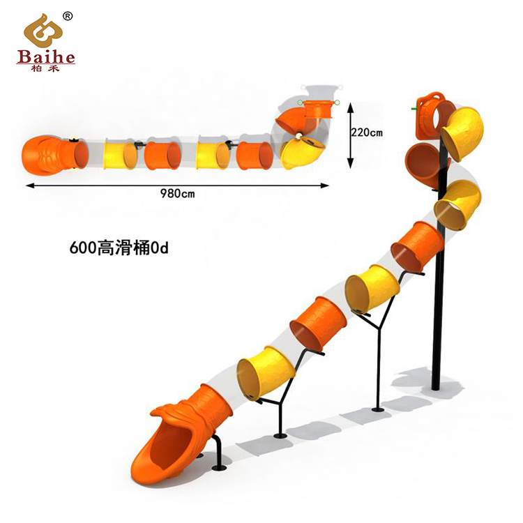 China kids amusement outdoor plastic spiral tube slide
