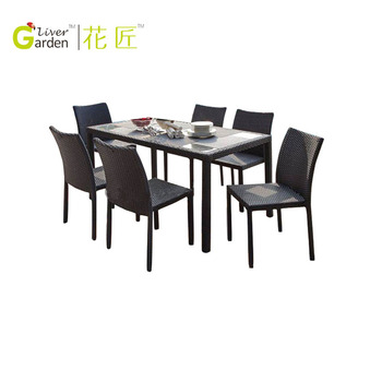 Hotsale Mimbre Al Aire Libre Muebles De Ratán Mesa De Comedor Y ...