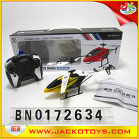 2 Channel helicopter rc airplane wholesale