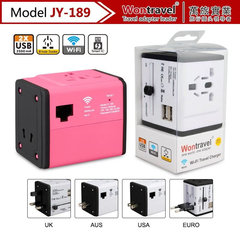 Wifi function travel adapter 5V universal USB charger EU AUS UK US plug outlet