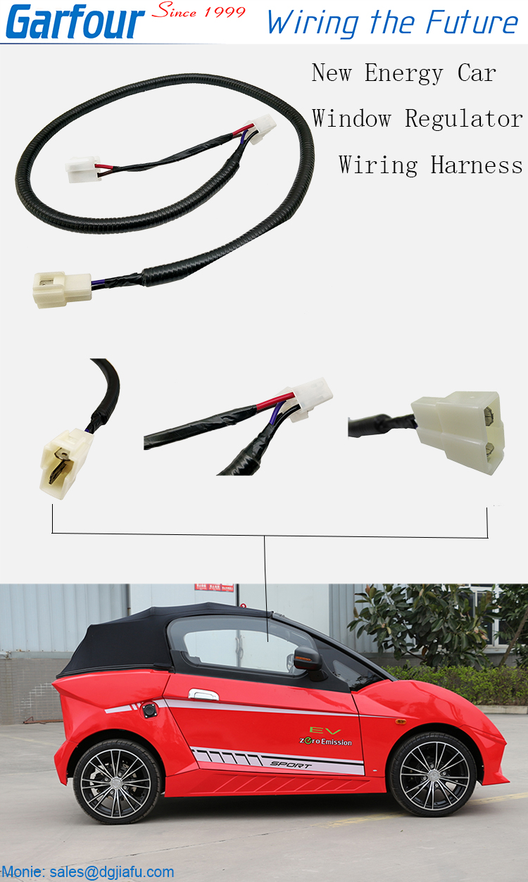 OEM Electric vehicle car window wire harness