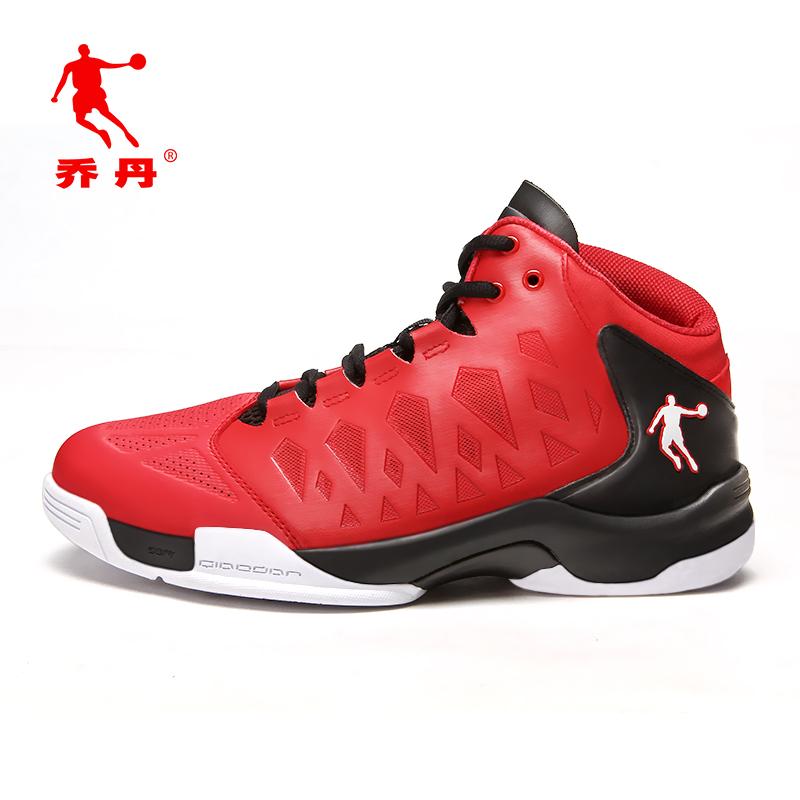 Buy Basketball Shoes In Bulk