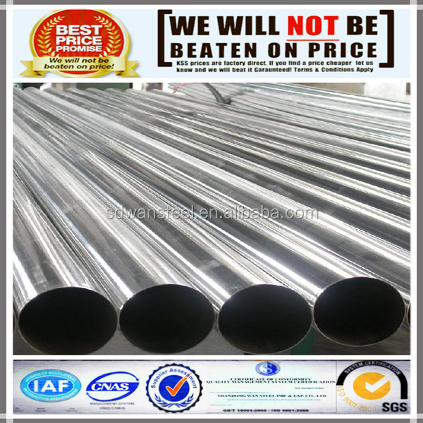 Cold Drawn Large Diameter Thick Wall Bevel Ends Stainless Steel Seamless Tube and Pipe 15-5PH