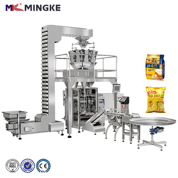 1kg vertical automatic food weighing packing machine