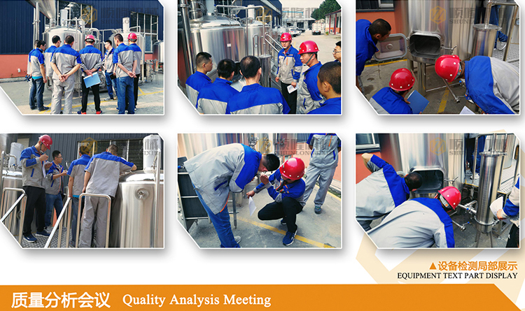 Pass the CE PED LVD certificated 300L 500L 800L 1000L 2000L beer brewing equipment for complete beer factory