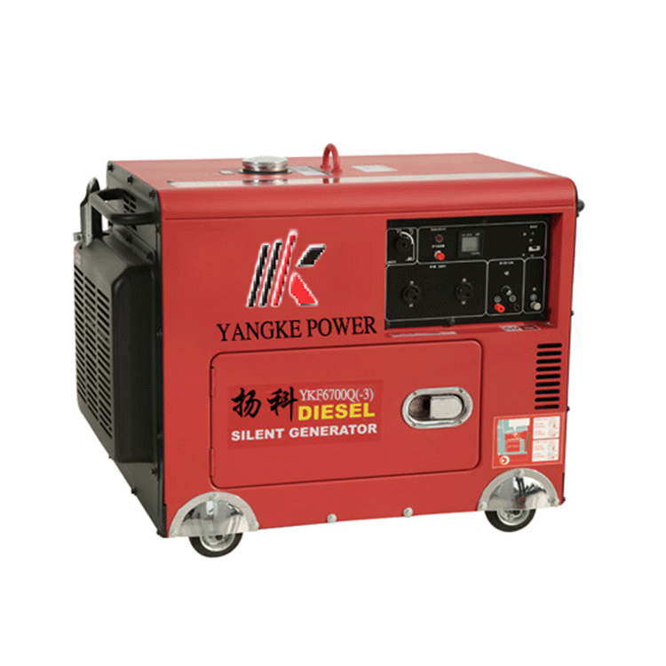 5kw 6kw 7kw 8kw 9kw 10kw Small Power super silent generator domestic Portable Diesel Generator for Sale