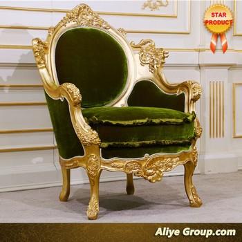 Charmant AMF0687 Italian Gold Gilded Furniture Wooden Living Room Sofa Set Designs