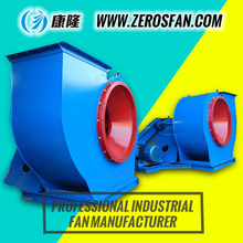 Industry Low Noise Centrifugal Fan With Good Quality