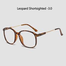 Zilead металлические прозрачные готовые очки для близорукости для женщин и мужчин HD прозрачные очки для близоруких(Китай)