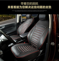car seat cover seat cushion For Ford EDGE