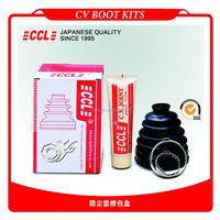 cv joint rubber boot grease