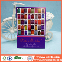 Happy birthday wishes quotes greeting card