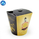 16oz 26oz 32oz colourful take away food grade disposable pasta box packaging