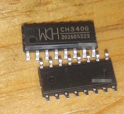 CH340G ic electronics components suppliers