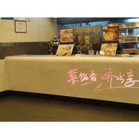 Wholesale Restaurant Equipment Counter Convenience Restaurant Checkout Counter for Sale