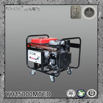 AC single/3 phase 50Hz 60Hz diesel 15kva homemade electrical generator 220v