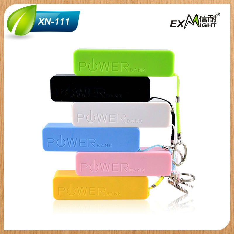 2014 promotional gift power bank with key chain ring