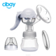 Newest manual breast pump with one PP bottle breast pump