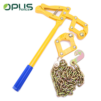 Coated 1.2m yellow steel wire stretcher fence chain strainer