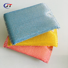 Lower Price Simple Design Cleaning Sponge Nylon Mesh Scouring Pad