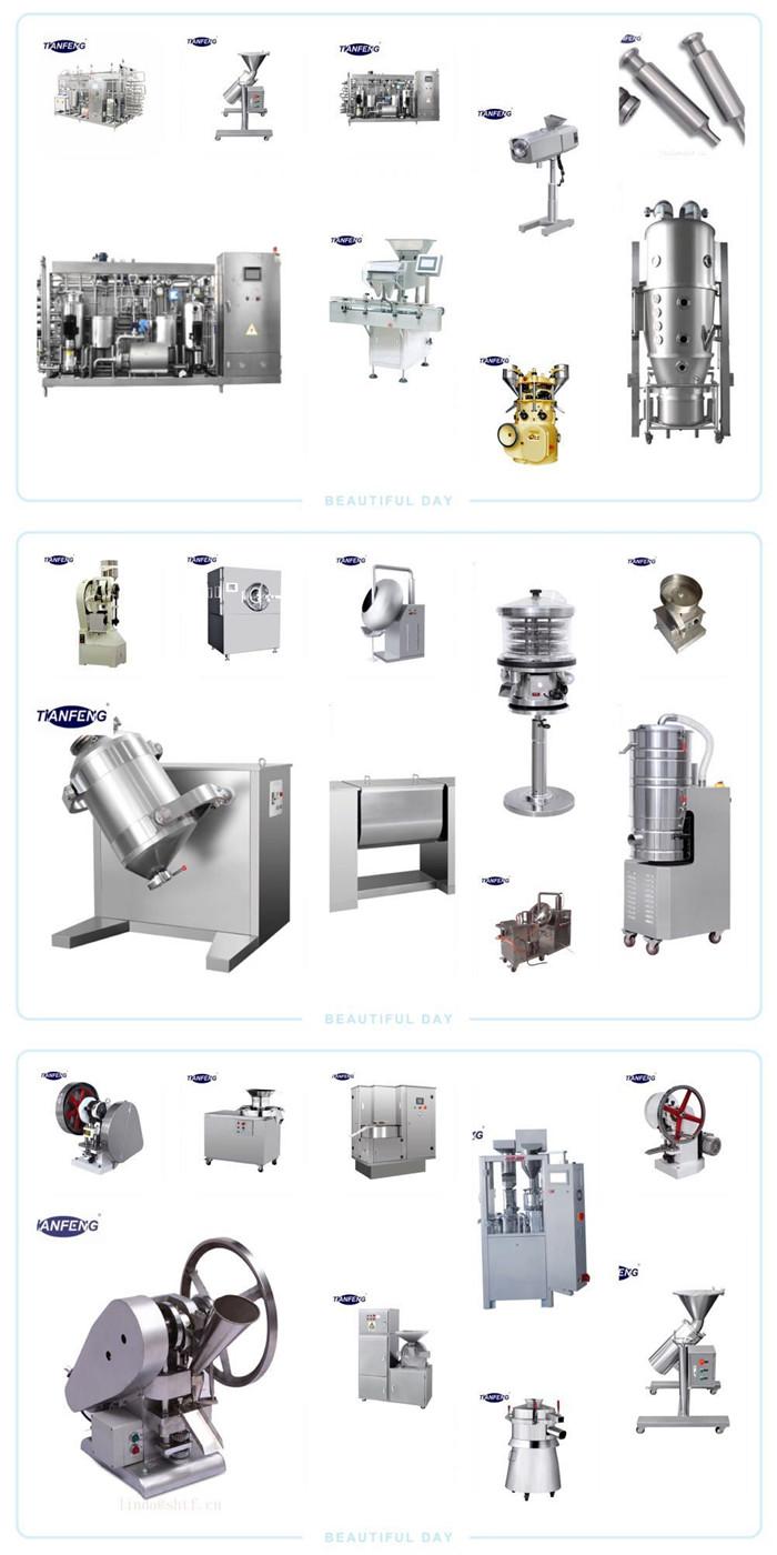 RXH-14-C dondurarak kurutma ekipmanları fiyatları/RXH-14-C Sıcak hava sirkülasyonu fırın