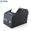 Android all in one thermal pos printer