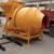 High effective miniature concrete mixer concrete mixer machine