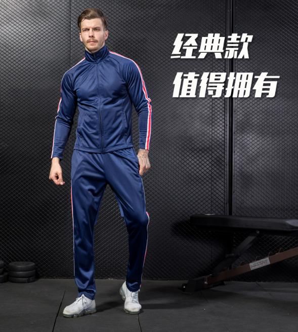 Custom Gym Pants 3