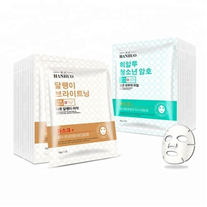 OEM Natural Moisturizer Anti Ageing Organic Snail Extract Hyaluronic Acid Whitening Moisturizing Face Mask Skin Care Facial Mask