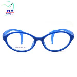 71c50676becf Baby Glasses Frames