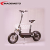 Old Fashioned Pedal Battery Electric Scooter Made in China for Sale