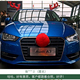 New hot sale Christmas Car Costume Reindeer Antlers Car Decorating Kit