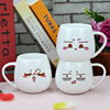 Cute pattern funny ceramic mug cup
