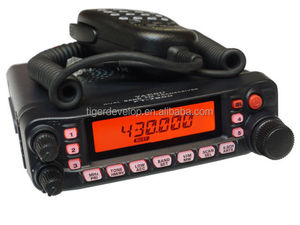 PC program FT-7900R dual band vhf uhf walkie talkie mobile radio yaesu