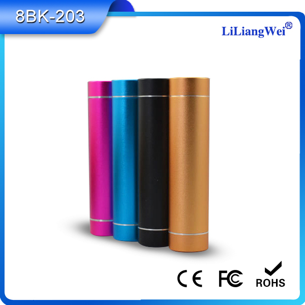 Liliang wei hot sale outdoor portable 2600mah power bank factory wholesale