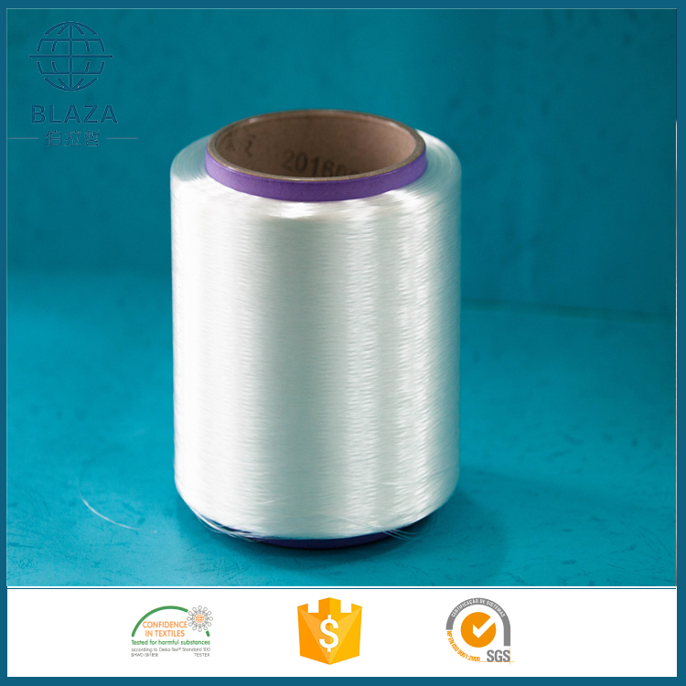 shaoxing textile High Quality Polyester Fdy Mother Knitting Yarn