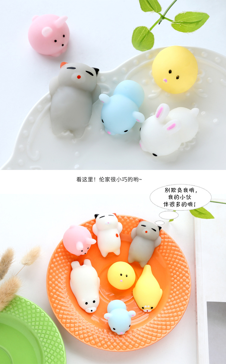 Mini New Arrival Lovely Mochi Animal Squeeze-Lazy Cat Squishy Toys