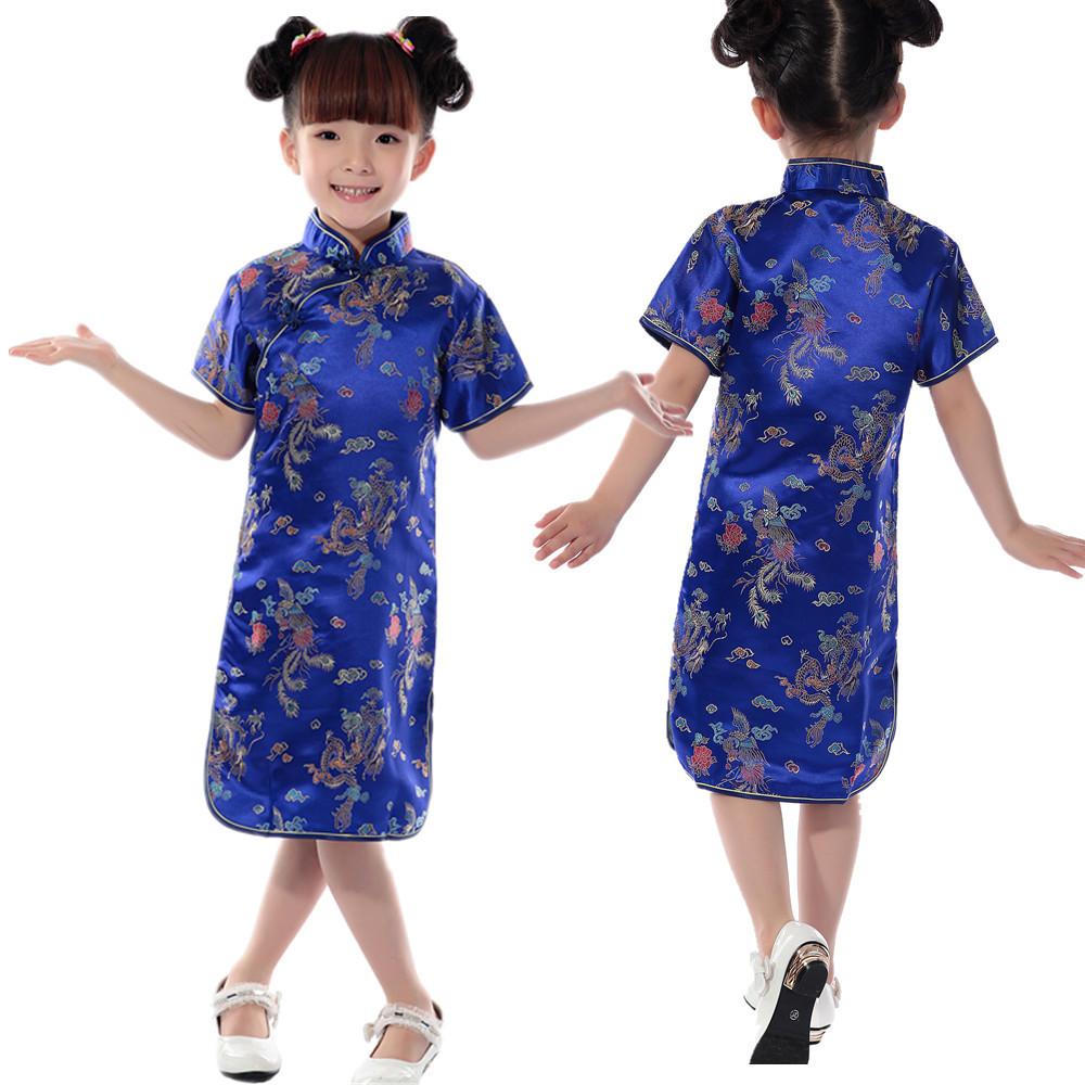 Clothing Dress che...