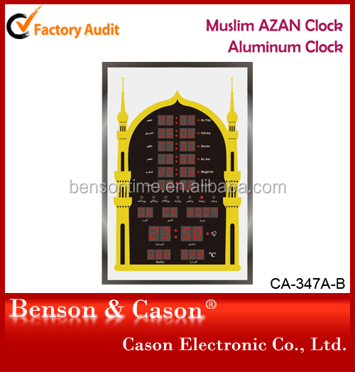 Cason Digital Muslim LCD Wall Clock with World Time for Islamic