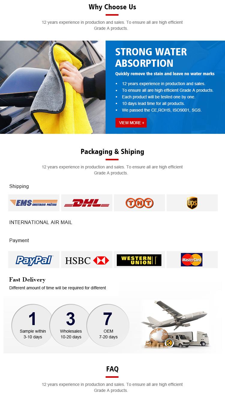 40cm*40cm microfiber car cleaning cloth