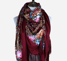 Frange de gland <span class=keywords><strong>Conception</strong></span> Russie <span class=keywords><strong>Écharpe</strong></span> Hijab <span class=keywords><strong>Usine</strong></span> Carré Fleur Imprimé Foulard Russie <span class=keywords><strong>Pashmina</strong></span> Russie Châle