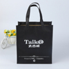 Cheap personalized gift bags