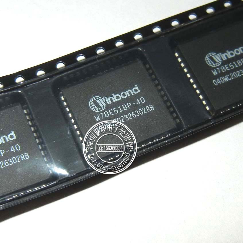 Free shipping W78E58BP-24 W78E58BP-40 authentic old version Winbond chip winbond