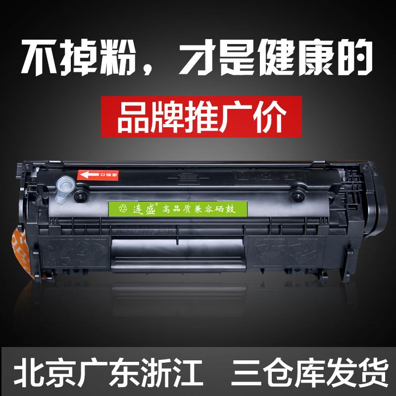 Compatible toner cartridge for for Canon LBP2900 Canon FX-9 FX9 Canon 303 toner cartridge
