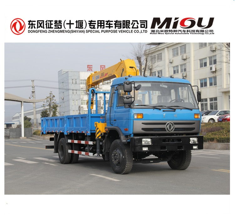 New 15 Ton Mobile Truck Crane 15t Truck Mounted Crane For Sale