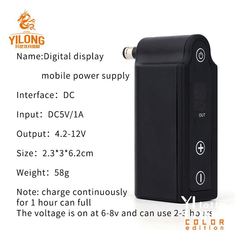 Yilong Digital display mobile power supply DC