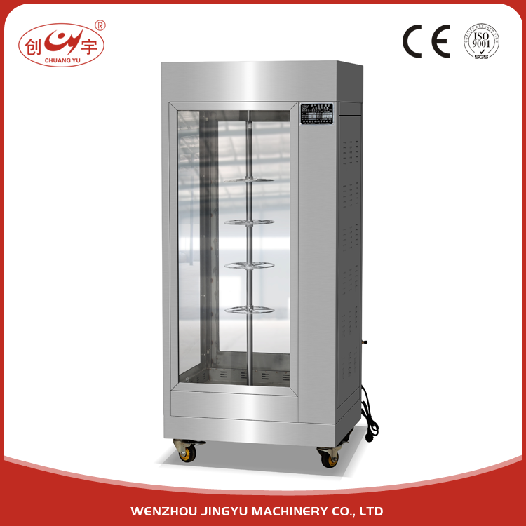 Chuangyu China Manufacturer Big Gas Chicken Duck 360 Rotary Rotisserie Oven For Restaurant