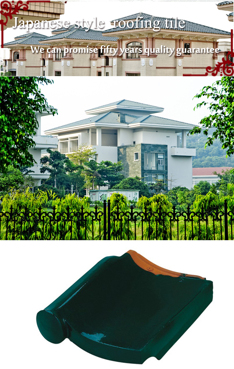 011 J14 Concrete Tegula Eagle Japanese Roof Tiles For Sale