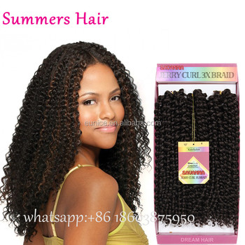 10inch Bohemian Curl Freetress Braids Synthetic Curly Crochet Braids