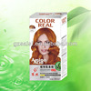 Saisi NEW formula hair dye ppd free natural non allergic